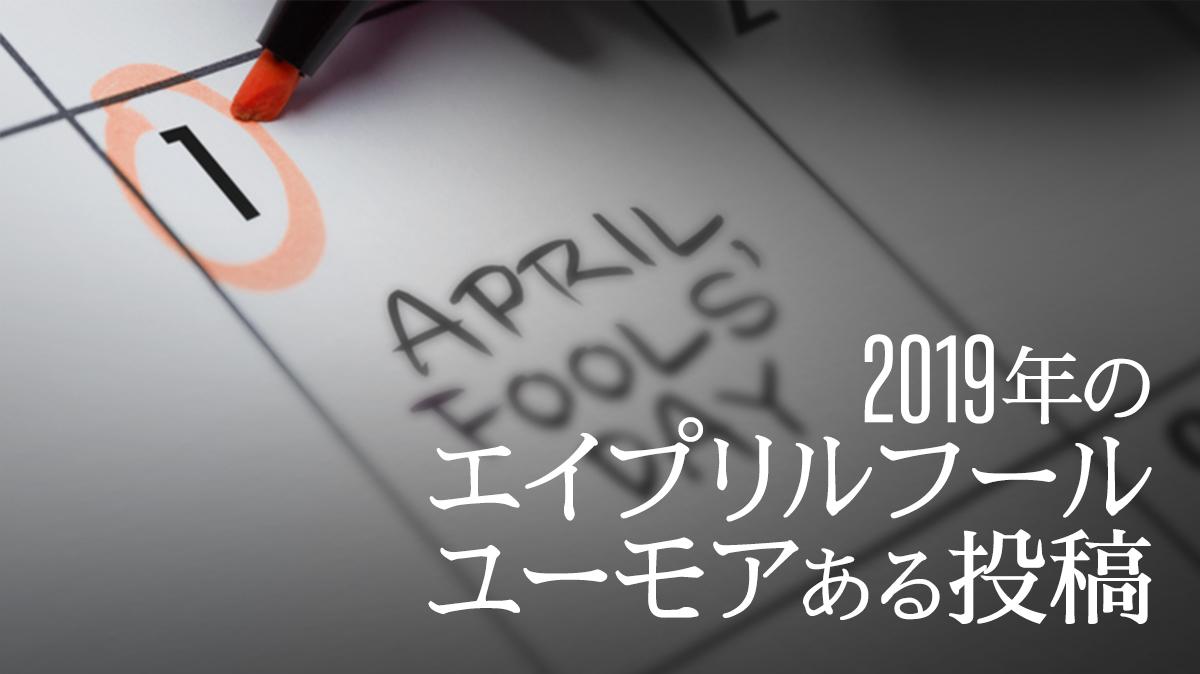 marking calendar date on april 1st