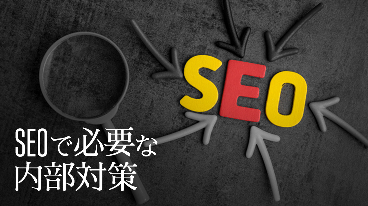magnify and arrows focusing on SEO