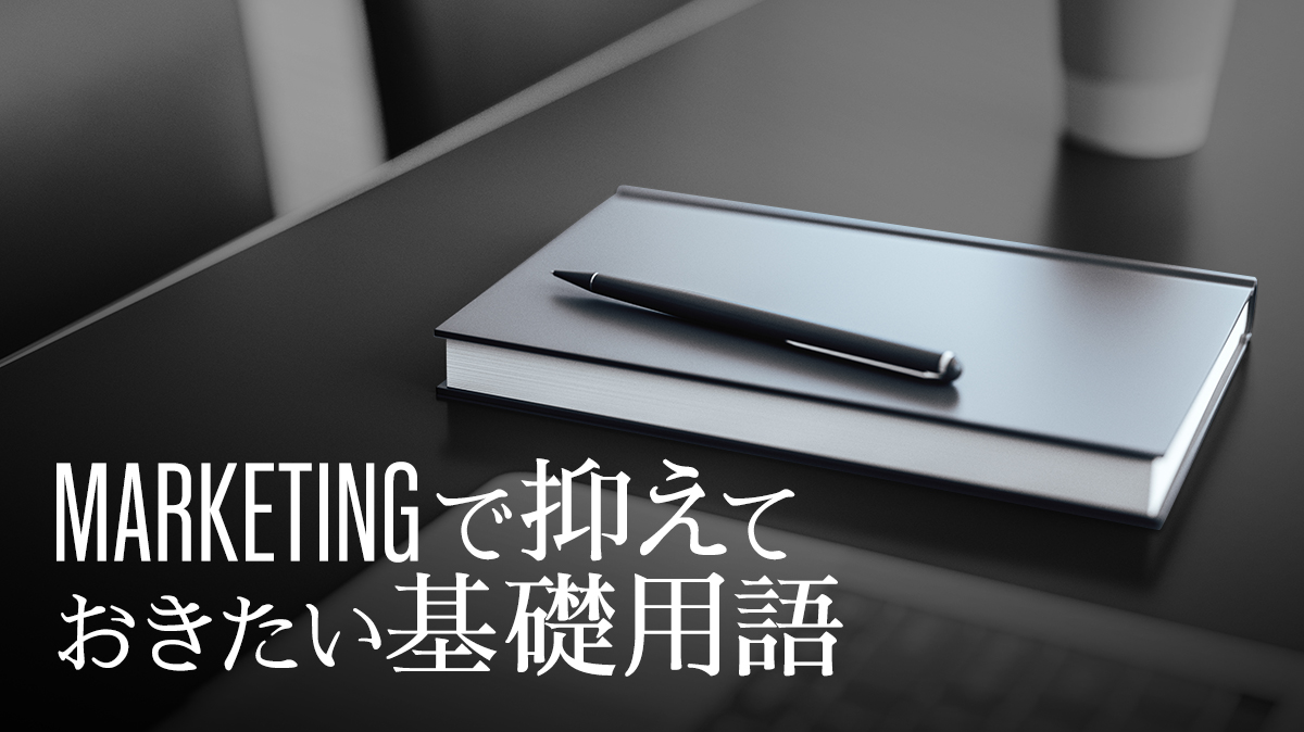 a note book and a pen on a office table
