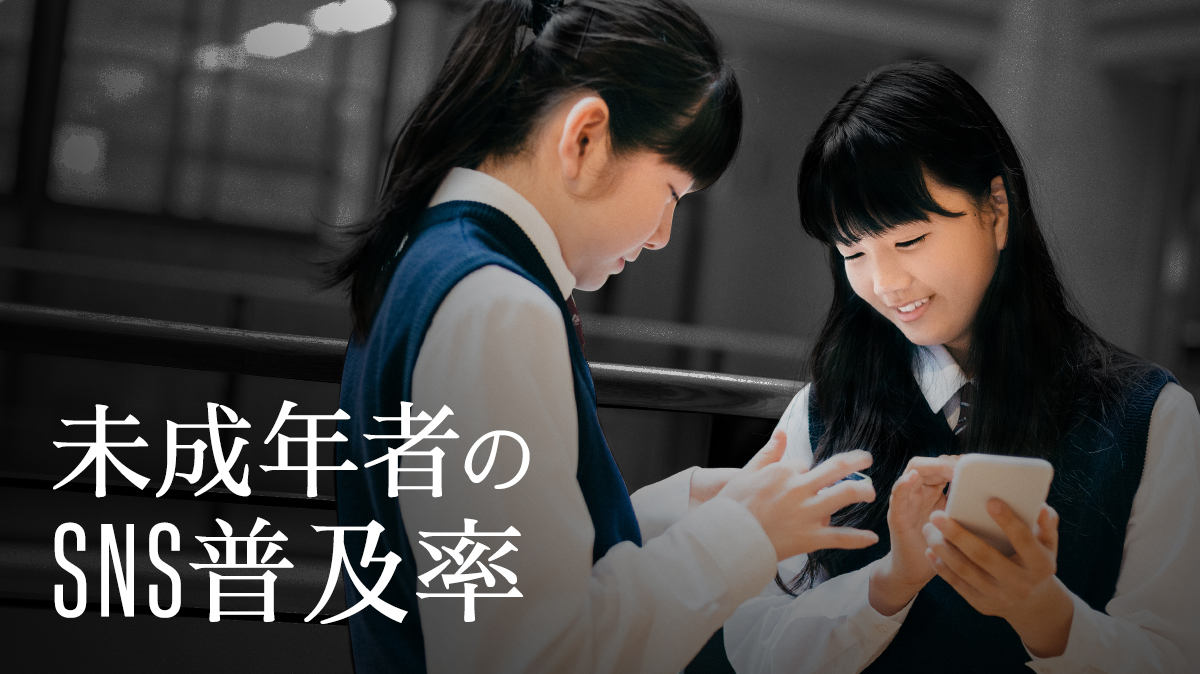 teenager student using smartphone sns