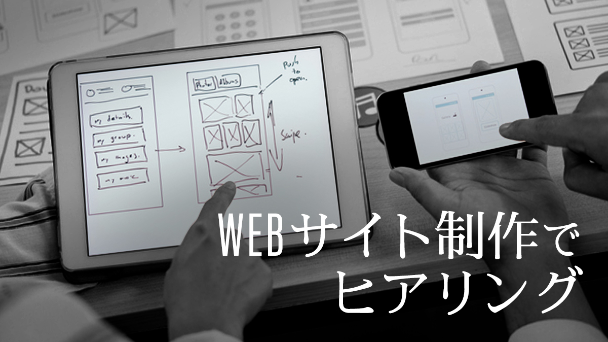 tablet smartphone discussion website