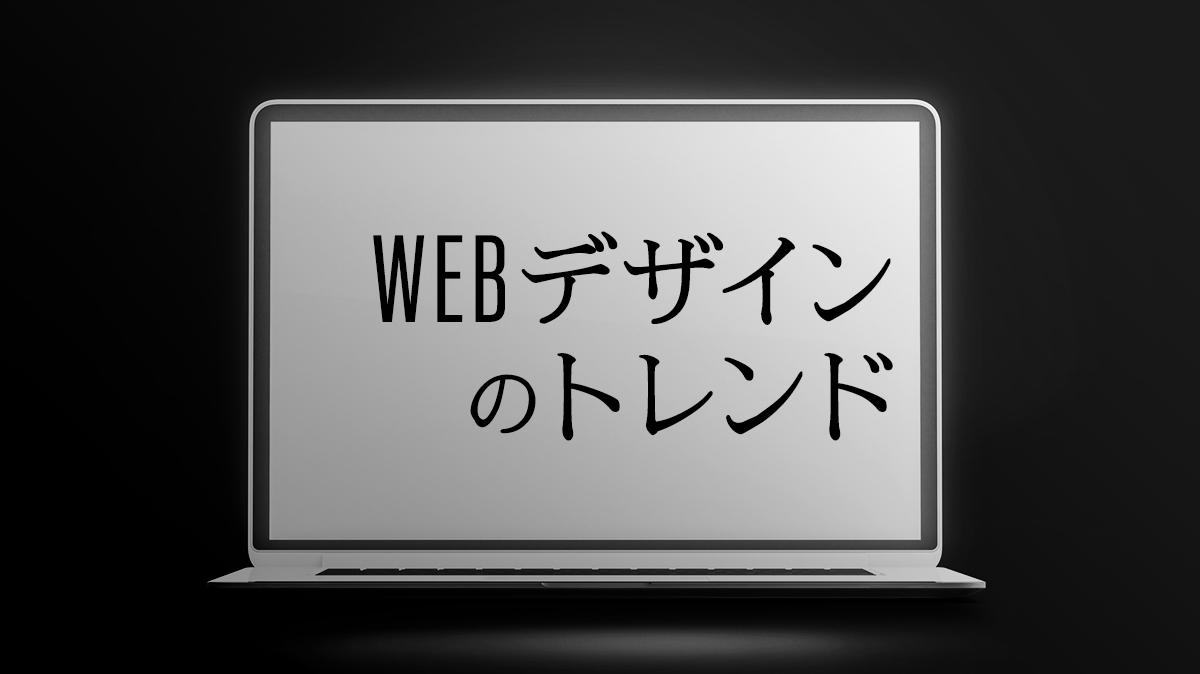 web design dark mode
