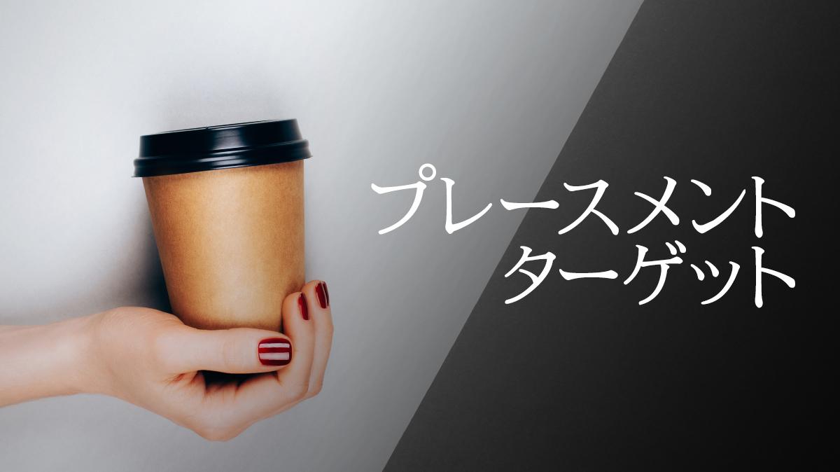 female hand holding coffee