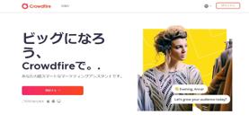 CrowdfireWebページの一部