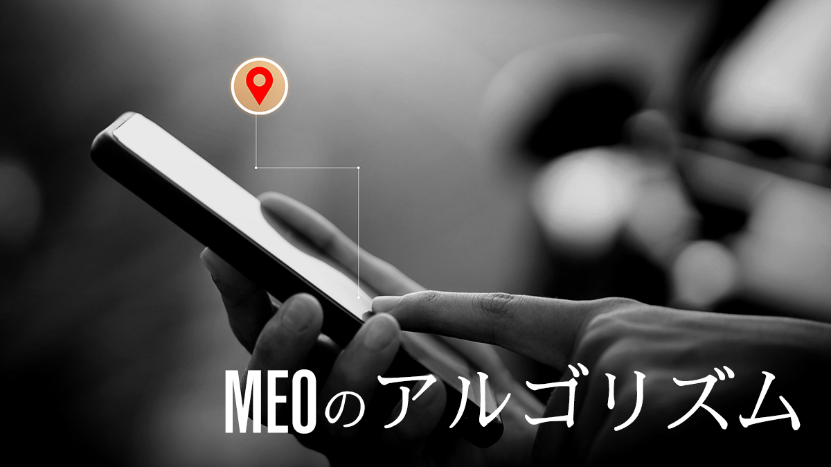 use_map_on_smartphone