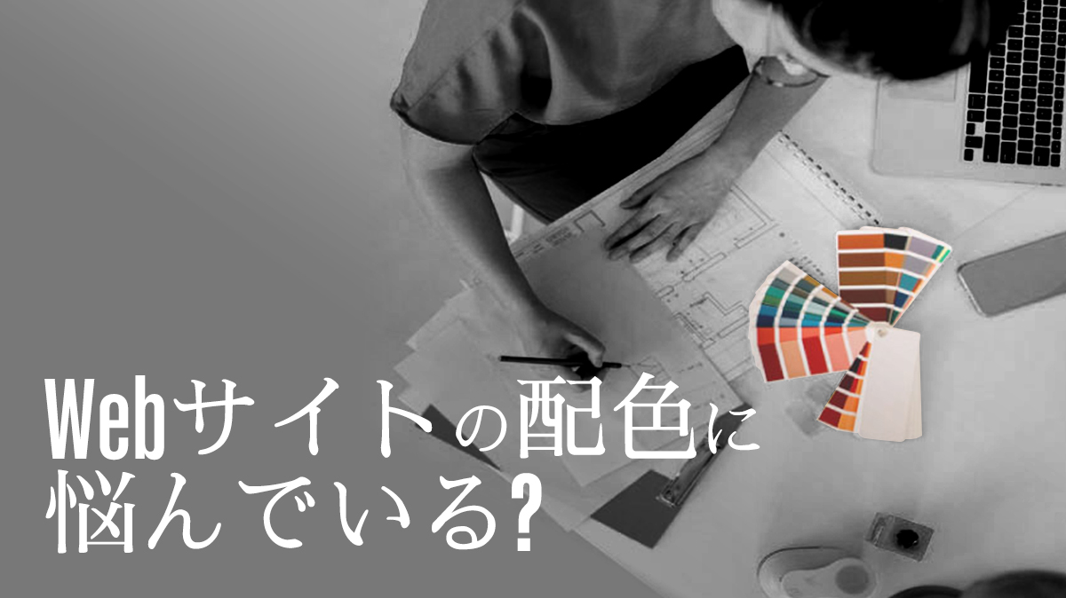 designer_choosing_colour