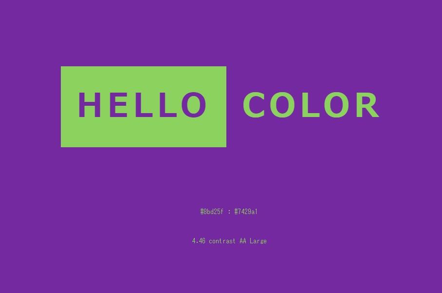 Hello colorの画像