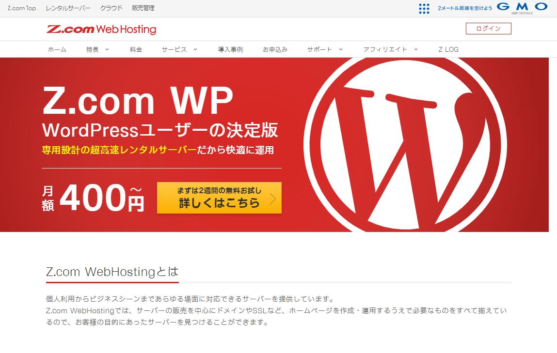 Z.com for WordPress
