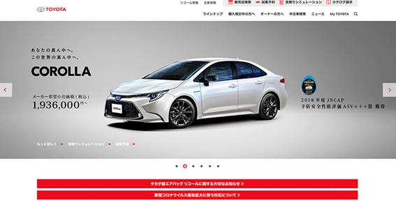 TOYOTA_website_screenshot
