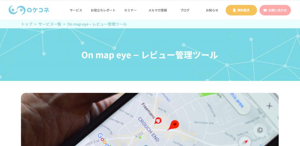 on-map-eye