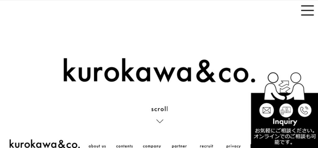 kurokawa&co.ホームページ