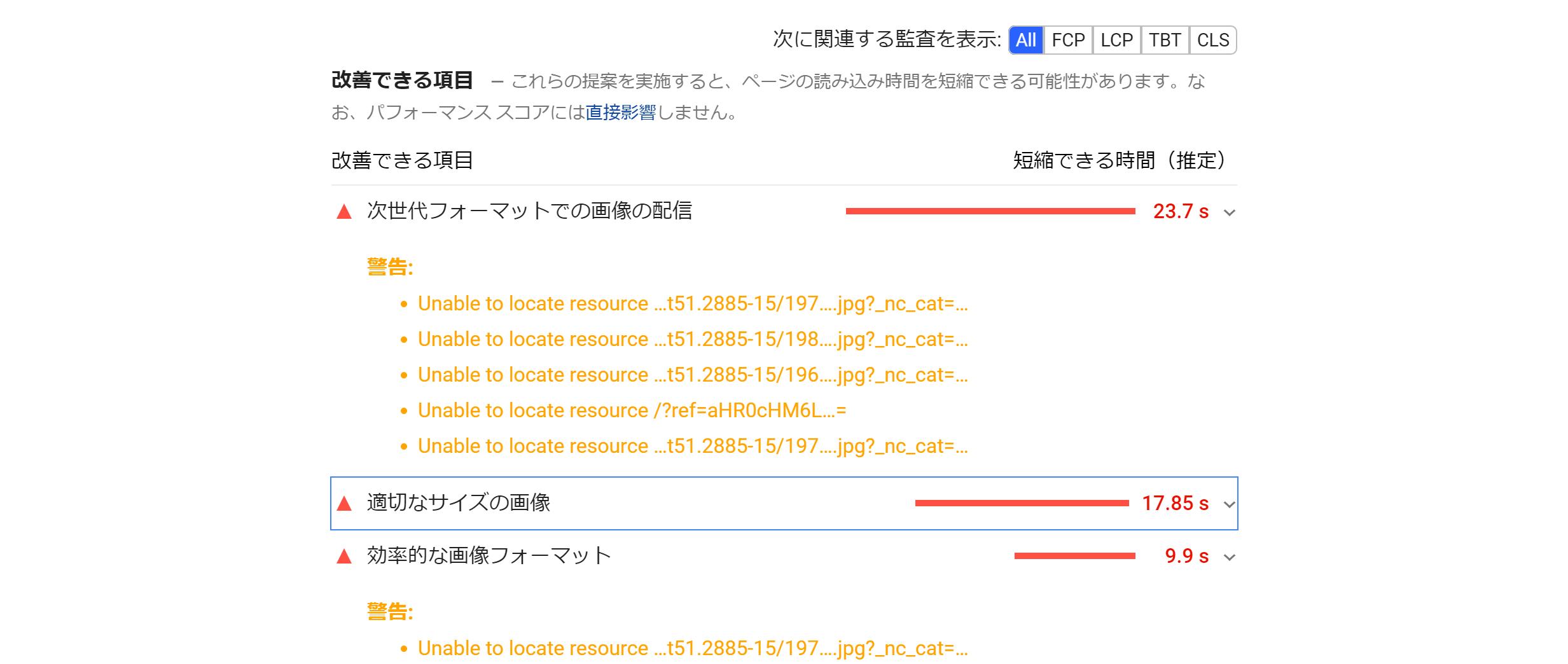 speed check screenshot