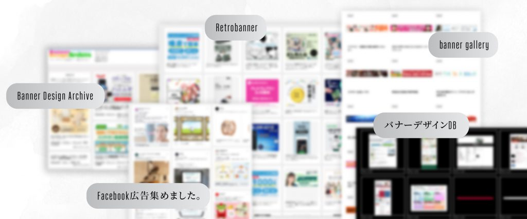 banner archive websites