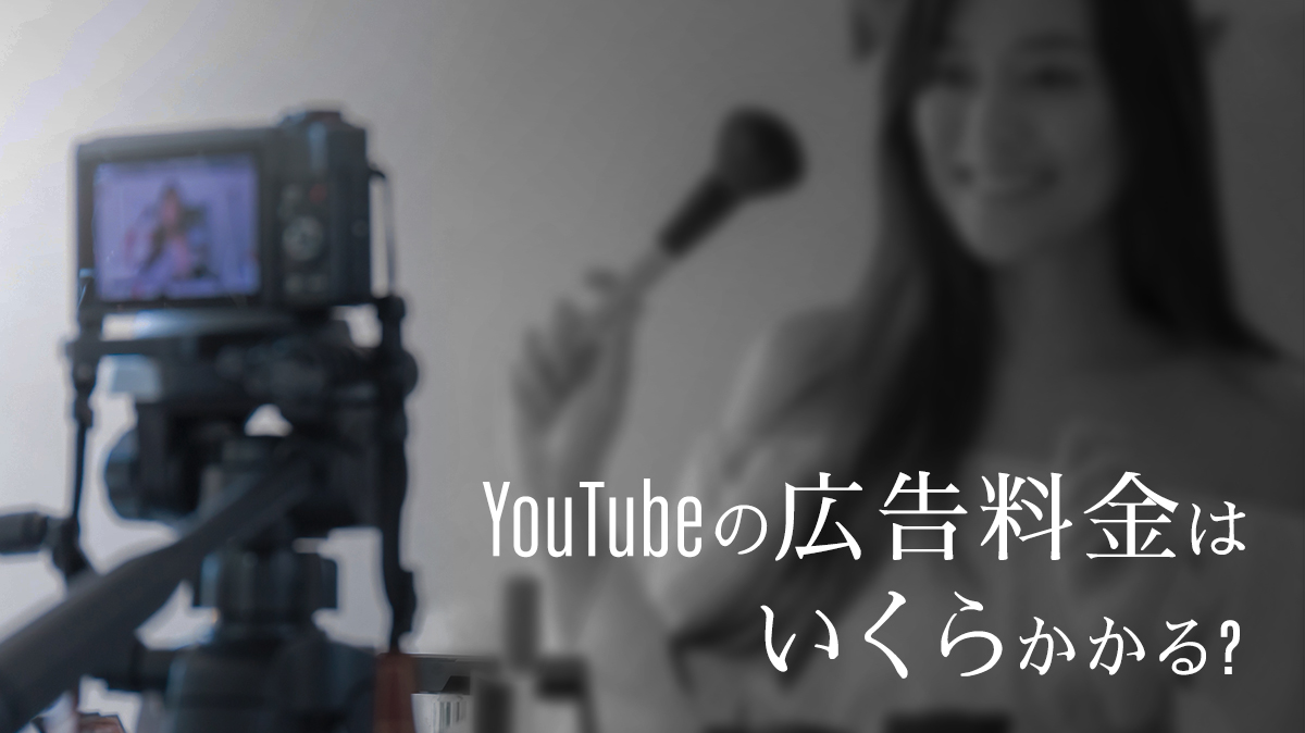 catch_youtube